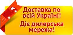 Меблі з доставкою по всій Україні
